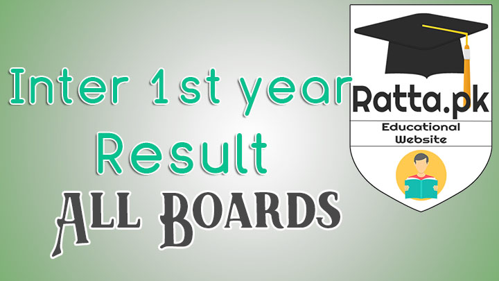 FA FSC 1st Year Result 2018 Announced 1st Year Inter Result 2018 Online