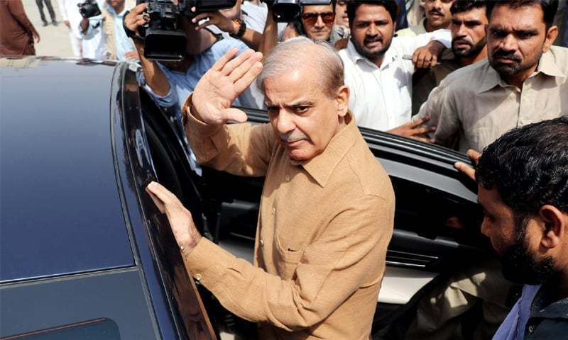 Shahbaz Sharif Arrested by NAB Lahore in Ashiana Housing case